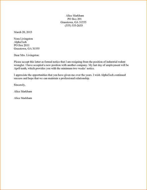 Resignation Letter Format For Finance formal letter format template formal letter format sle