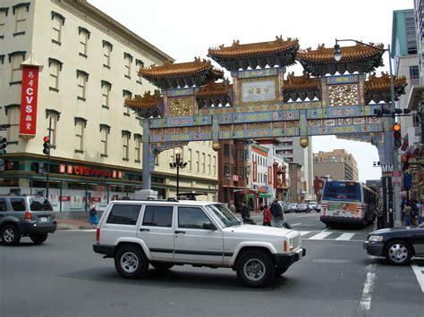 in dc file chinatown washington dc jpg