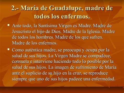 imagen de la virgen de guadalupe que esta en la basilica la virgen de guadalupe salud de los enfermos