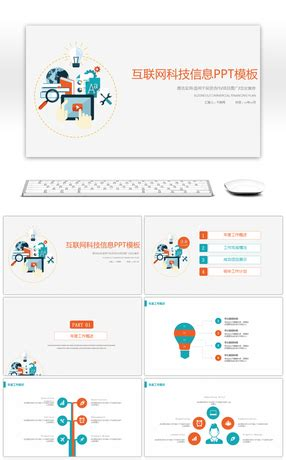 business intelligence powerpoint template powerpoint templates business intelligence images powerpoint template and layout
