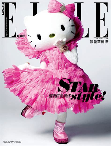 imagenes hello kitty fashion cover loving hello kitty for elle taiwan fashionista barbie