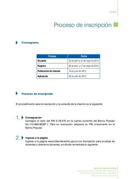 fecha de la venta del pin concurso docente 2016 inscripci 243 n concurso docentes