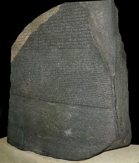 rosetta stone how long the original rosetta stone