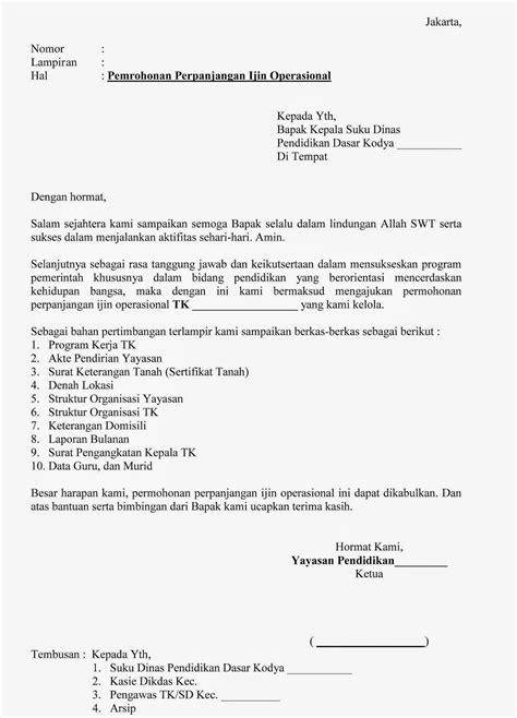 13 Contoh Surat Permohonan Izin Kegiatan ( Kerja