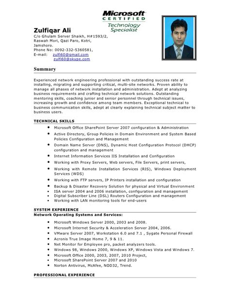 resume format for system engineer zulfiqar ali chandio resume
