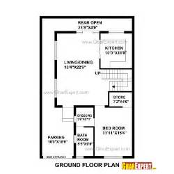 House Plans With Basement 24 X 44 house plan for 30 feet by 45 feet plot plot size 150
