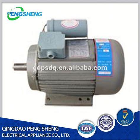 3 phase induction motor buy three phase ac asynchronous induction motor buy small induction motors 5hp induction motor