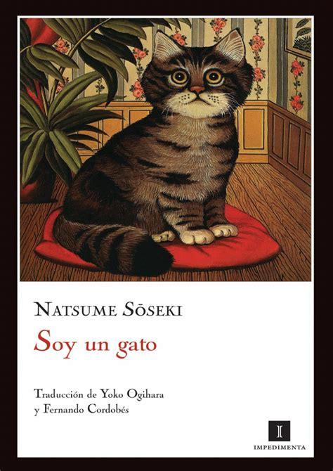 libro un gato y un page 1 jpg