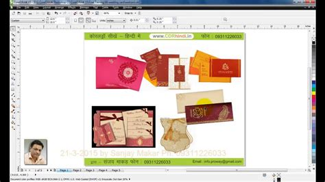 Wedding Card Design In Coreldraw Tutorial by Learn Coreldraw In 1 Wedding Card Design