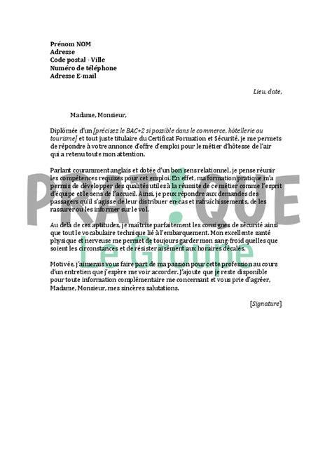 Lettre De Motivation Anglais Juriste modele cv pnc anglais cv anonyme
