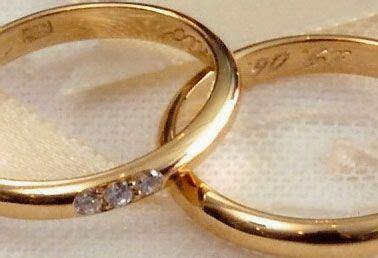 matrimonio consolare matrimoni all estero validi in italia matrimonio donnee it