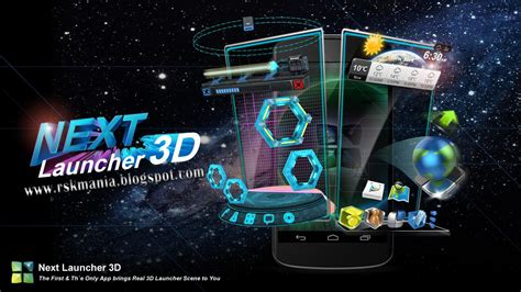 next 3d launcher apk next 3d launcher apk v2 07 1 patched unlimited apk