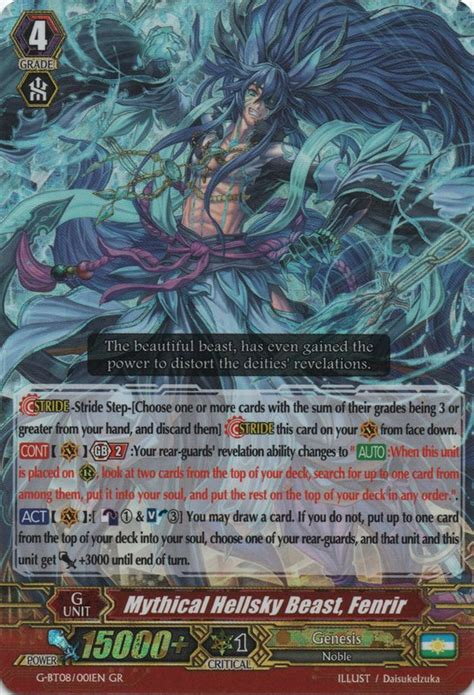 Cardfight Vanguard Trial Deck 3 by Mythical Hellsky Beast Fenrir Cardfight Vanguard Wiki