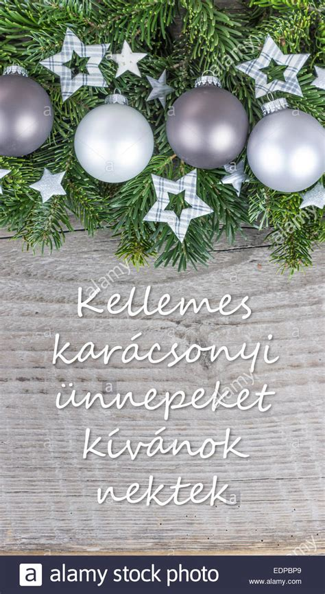 hungarian christmas card  christmas baubles fir branches stars stock photo royalty