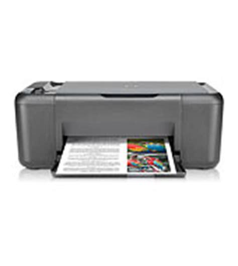 resetter printer hp deskjet f2410 hp deskjet f2410 all in one printer drivers for windows 10