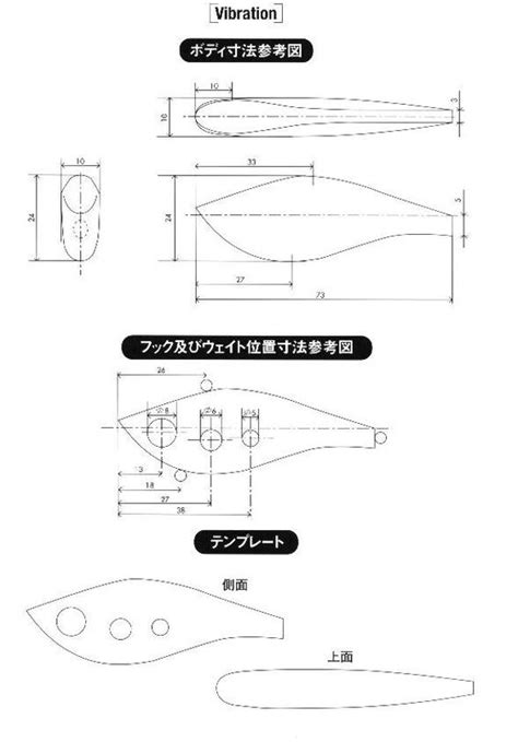 free fishing lure templates the world s catalog of ideas