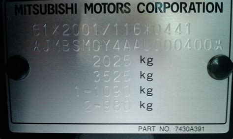 importing of a uk car which is a grey import from japan