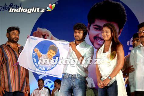 actor vijay flag events vijay s unveils fan club flag movie trailer