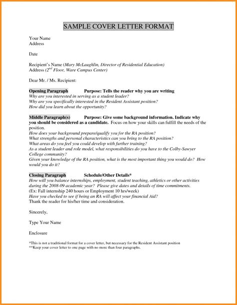 business letter format to recipients business letter format recipients same address