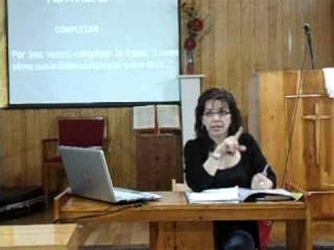 iluminacion biblica 2 4 seminario b 205 blico introducci 211 n b 205 blica la