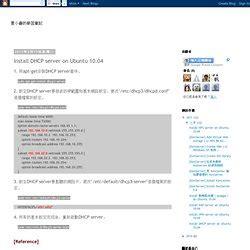 setup ubuntu server dhcp dhcp bigwind pearltrees