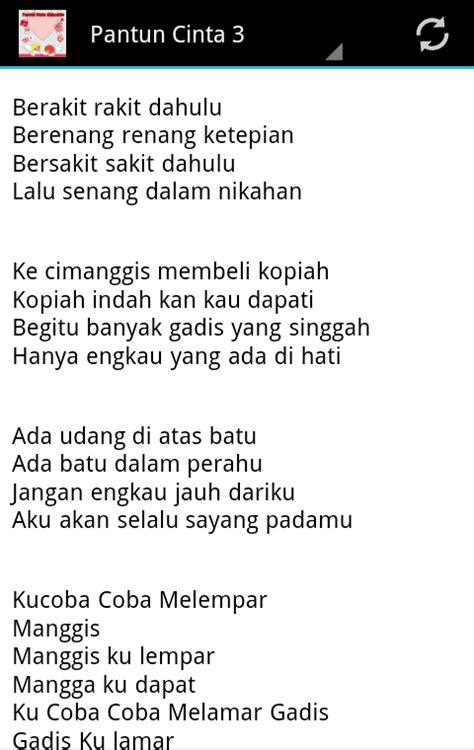 kumpulan pantun kumpulan pantun nasehat jenaka dan agama contoh pantun jenaka bahasa indonesia contoh su