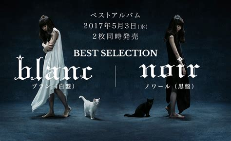 aimer kachou fuugetsu preview of aimer s new songs quot zero quot quot march of time