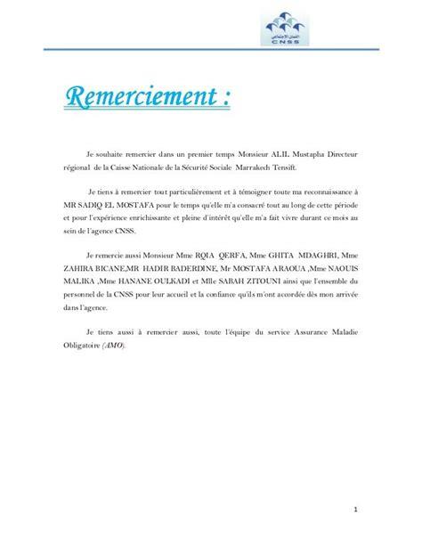 Exemple Lettre De Remerciement Bénévole Les 25 Meilleures Id 233 Es De La Cat 233 Gorie Remerciements Stage Sur Exemple De