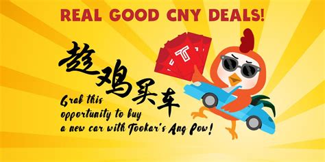 new year deals tookar fires up quot quot cny deals