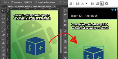 online design android xml convert a psd to android xml ui and java export kit