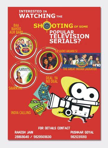 poster design video poster design poster designs poster designer best