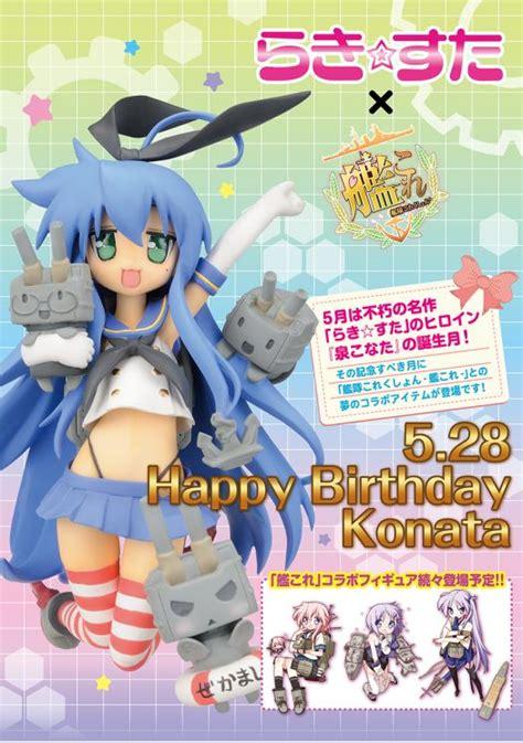 Konata Kancolle Sega Figure sega to release lucky kancolle crossover prize figures anime herald