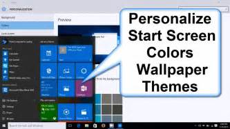 when did color start how to change windows 10 start screen colors background