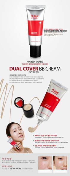Odbo Eyeliner Original From Korea 1000 images about korean packaging on korea