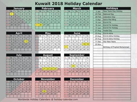 Kuwait Calend 2018 Kuwait 2018 2019 Calendar