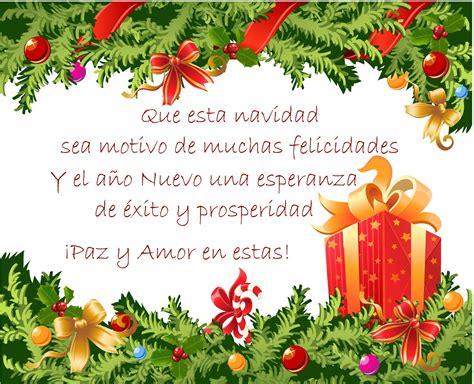 imagenes de navidad y mensajes imagenes con mensajes de feliz navidad y a 241 o nuevo