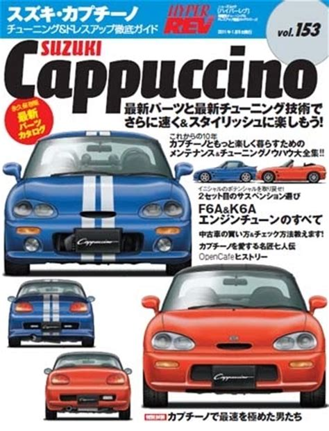 Suzuki Cappuccino Owners Club Niigata Cappuccino Owner S Club Quot Relation Quot