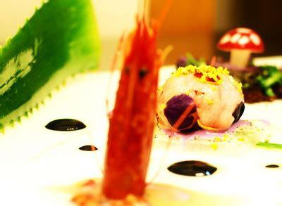 ricette alta cucina pesce la sfera di gambero rosso di saul halevi italiasquisita net