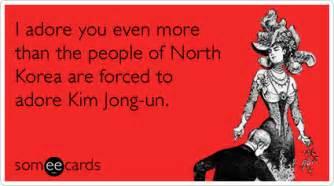 Kim jong un north korea valentines day love date funny ecard