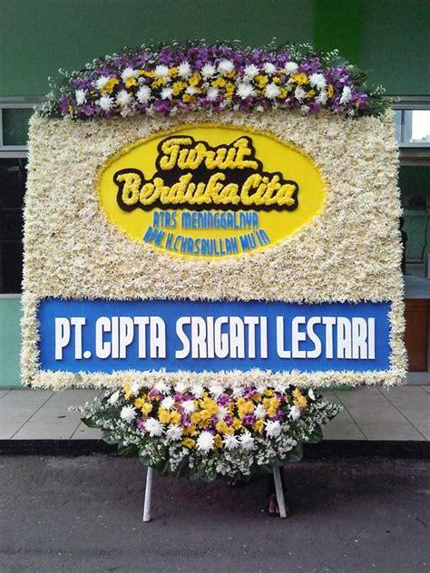 Bunga Papan Duka Cita 8123167374 florist jakarta toko bunga di jakarta indonesia bunga duka cita rumah duka sentra medika cibinong