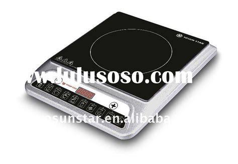induction cooker vigico induction cooker vigico 28 images korean 사진 많은 사진 갤러리와 많은 korean 이미지를 alibaba 에서 single