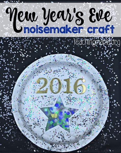 new year craft new year s noisemaker craft