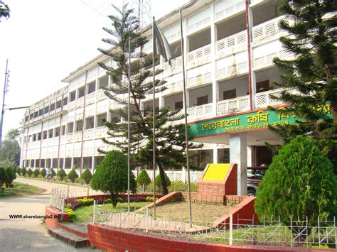 Sher E Agricultural Mba by Sher E Agricultural