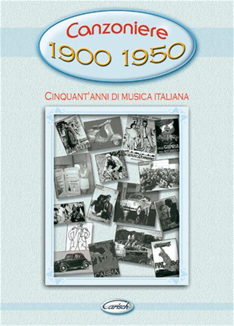 chitarra romana testo carisch canzoniere 1900 1950 aa vv testi