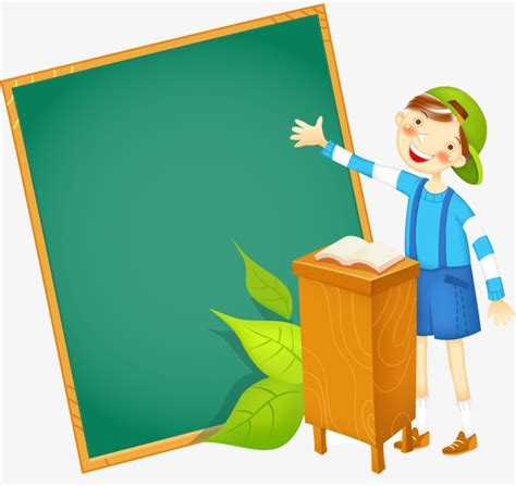 introduction clipart introduction blackboard student it png