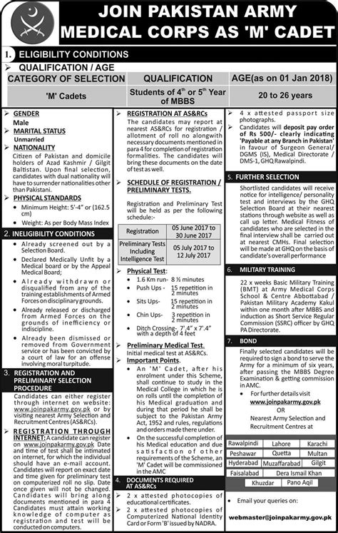 paper pattern of army medical college join pakistan army 2017 as m cadet in medical corps mbbs