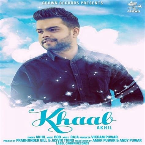 song akhil khaab by akhil mp3 song mp3mad