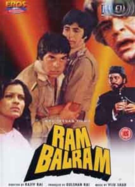 ram lakhan mp3songs hit song song sadabahar r series