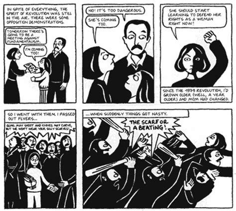 themes in the novel persepolis graphic novels images persepolis wallpaper and background