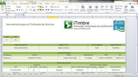 tutorial excel nomina 2014 proceso de timbrado de n 243 mina en excel 174 itimbre